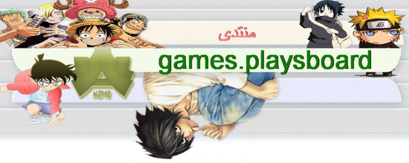 games.forumotion.com