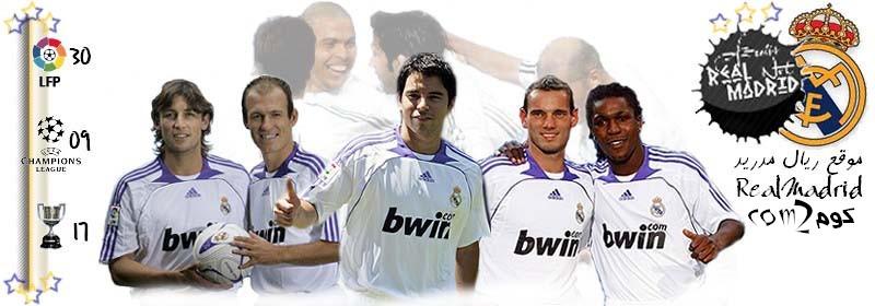 RealMadrid.CF موقع ريال مدريد