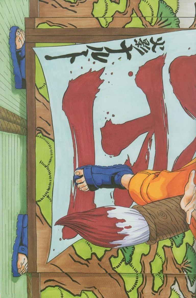 Artbook de Naruto Naruto16