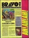GOLDEN GIRL & The Guardians of Gemstones (Galoob) 1984 0311