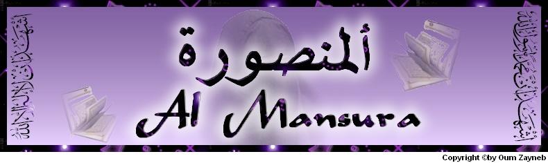 Al Mansura