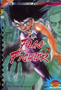 Flag Fighter Flagfi10