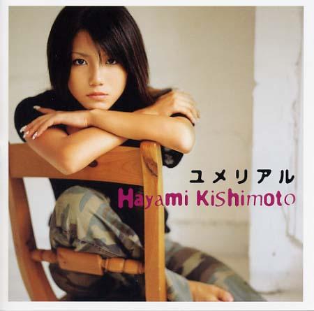 Hayami Kishimoto Yumere10