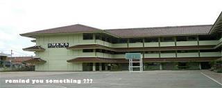 Alumni Ghotoen