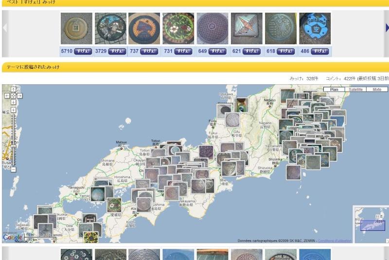 Les MASHUPS utilisant Google Maps Captur43