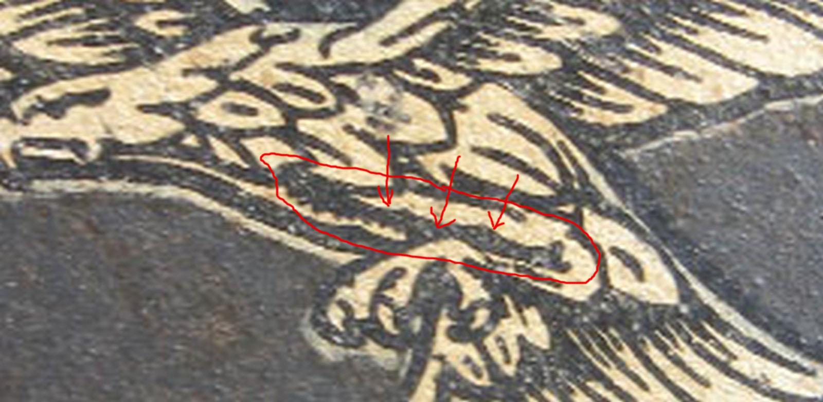 Identification décal Casque - Aigle Luftwaffe. Q4011