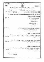 موسوعة كتب في علوم الإدارة _3_pdf10