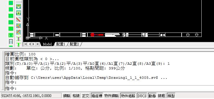 [已解決]關於Lisp程式在08版和10版上執行的問題 Cad_2010