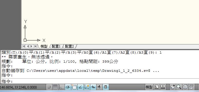 [已解決]關於Lisp程式在08版和10版上執行的問題 Cad_2011