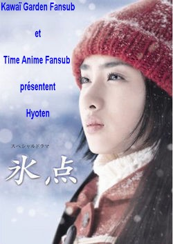 Hyoten  [KG-Fansub & Time Anime Fansub] Hyoten10