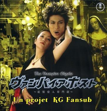 Vampire Host  [KawaiiGarden & KG-Fansub] Vampir10