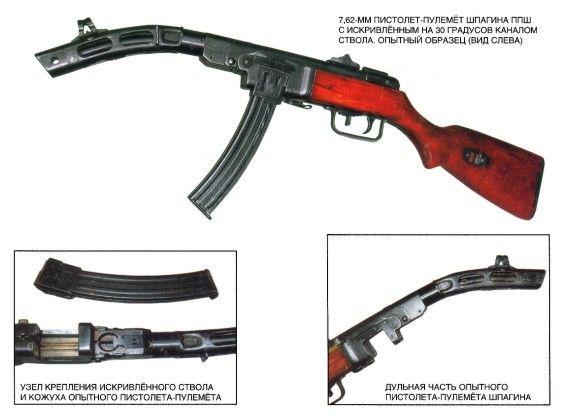 Ppsh41 canon courbe et autre 13b1a310