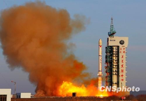 CZ-2D (Yaogan 7) - JSLC - 9.12.2009 09120911