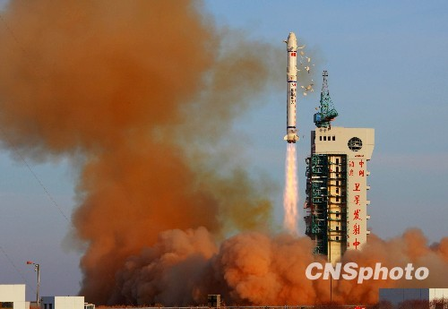 CZ-2D (Yaogan 7) - JSLC - 9.12.2009 09120912