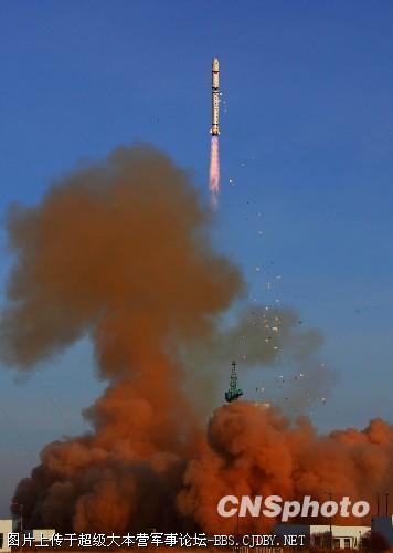 CZ-2D (Yaogan 7) - JSLC - 9.12.2009 09120913