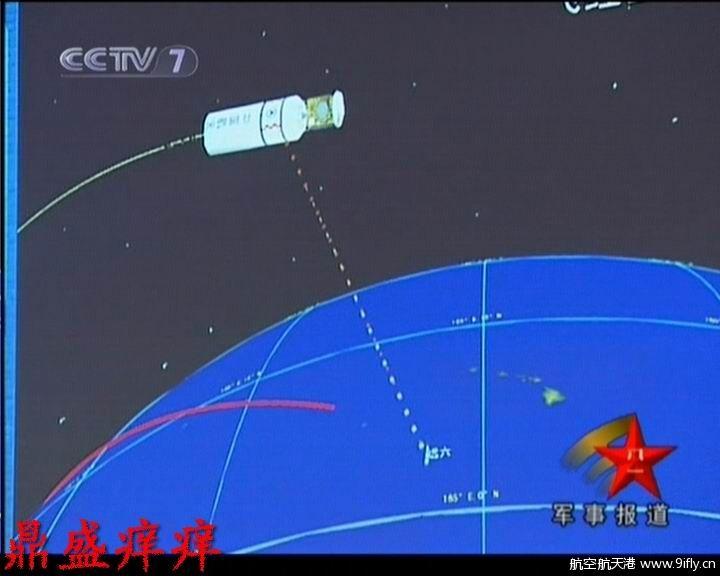 Lancement CZ-3C / COMPASS 2 [Beidou 2] GEO-1 (16/01/2010) - Page 2 1111