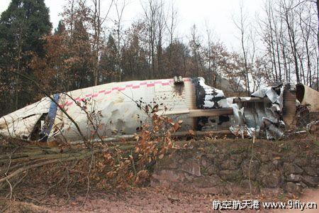 Lancement CZ-3C / COMPASS 2 [Beidou 2] GEO-1 (16/01/2010) 113