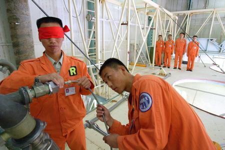 Shenzhou 7 (25 sept 08) - Page 6 24361011