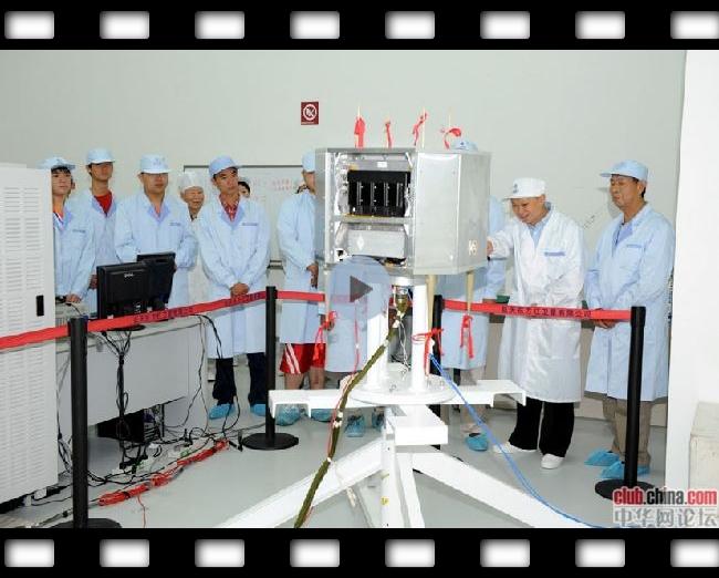 Lancement CZ-4C / Yaogan 8 & XW-1 (14/12/2009) 4afeb110