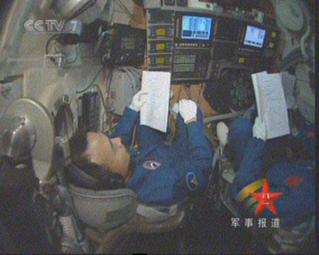 Shenzhou 7 (25 sept 08) - Page 6 610