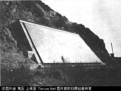 Nouveau test chinois sur l'interception de missile balistique [11 Janvier 2010] 7010_010