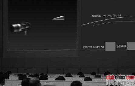 Nouveau test chinois sur l'interception de missile balistique [11 Janvier 2010] C10