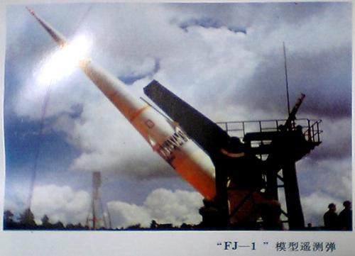 Nouveau test chinois sur l'interception de missile balistique [11 Janvier 2010] Fj_110