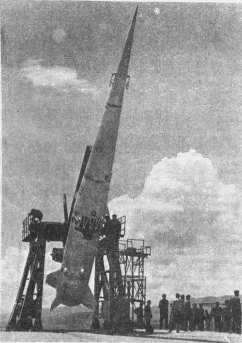 Nouveau test chinois sur l'interception de missile balistique [11 Janvier 2010] Fj_1_t11