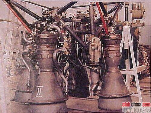 La série des Moteurs à ergol liquid - Série YF Moteur11