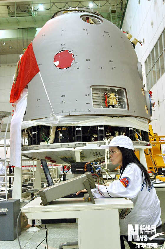 Shenzhou 7 (25 sept 08) - Page 6 Xinsim12