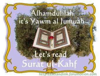 Jumuah reminder (to read surat al-kahf) graphics Jumuah10