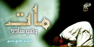 مدونة  العالم الشاب الفقيد المغربى  موصبا سيد رشيد