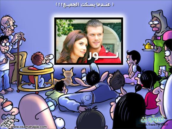 مــــهـــــــند و نـــــــــــور 138