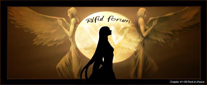 Forum de l'Abyssale Riful