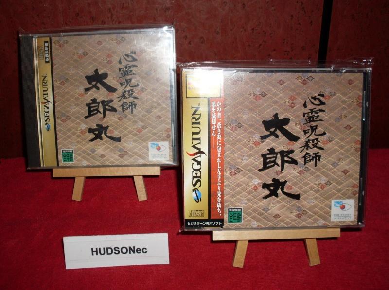 Spinner jeux jap PS1? Deagle14