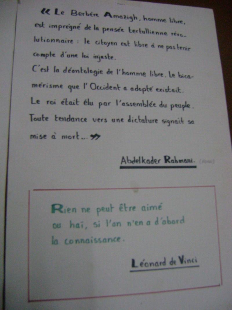"""l'association culturelle """"RAHMANI SLIMANE"""" - Page 2 Dsc02922"""