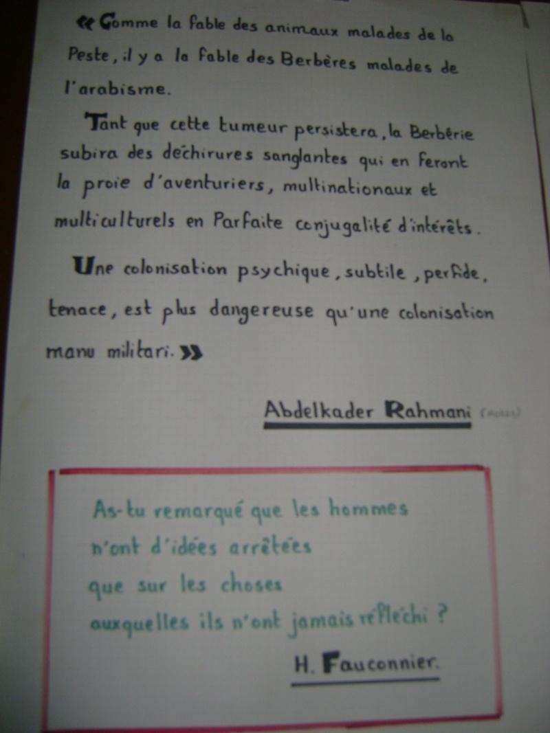 """l'association culturelle """"RAHMANI SLIMANE"""" - Page 2 Dsc02923"""