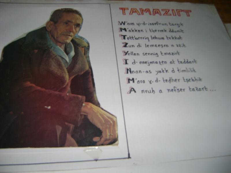 """l'association culturelle """"RAHMANI SLIMANE"""" - Page 2 Dsc02930"""