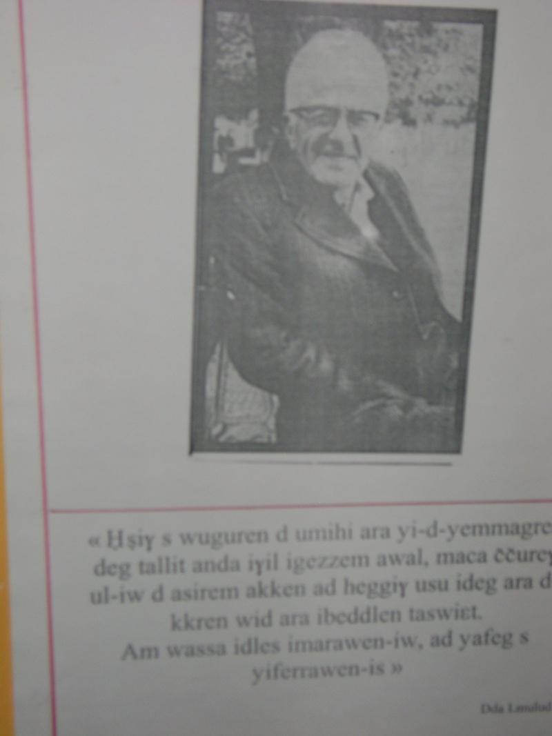 """l'association culturelle """"RAHMANI SLIMANE"""" - Page 2 Dsc02938"""