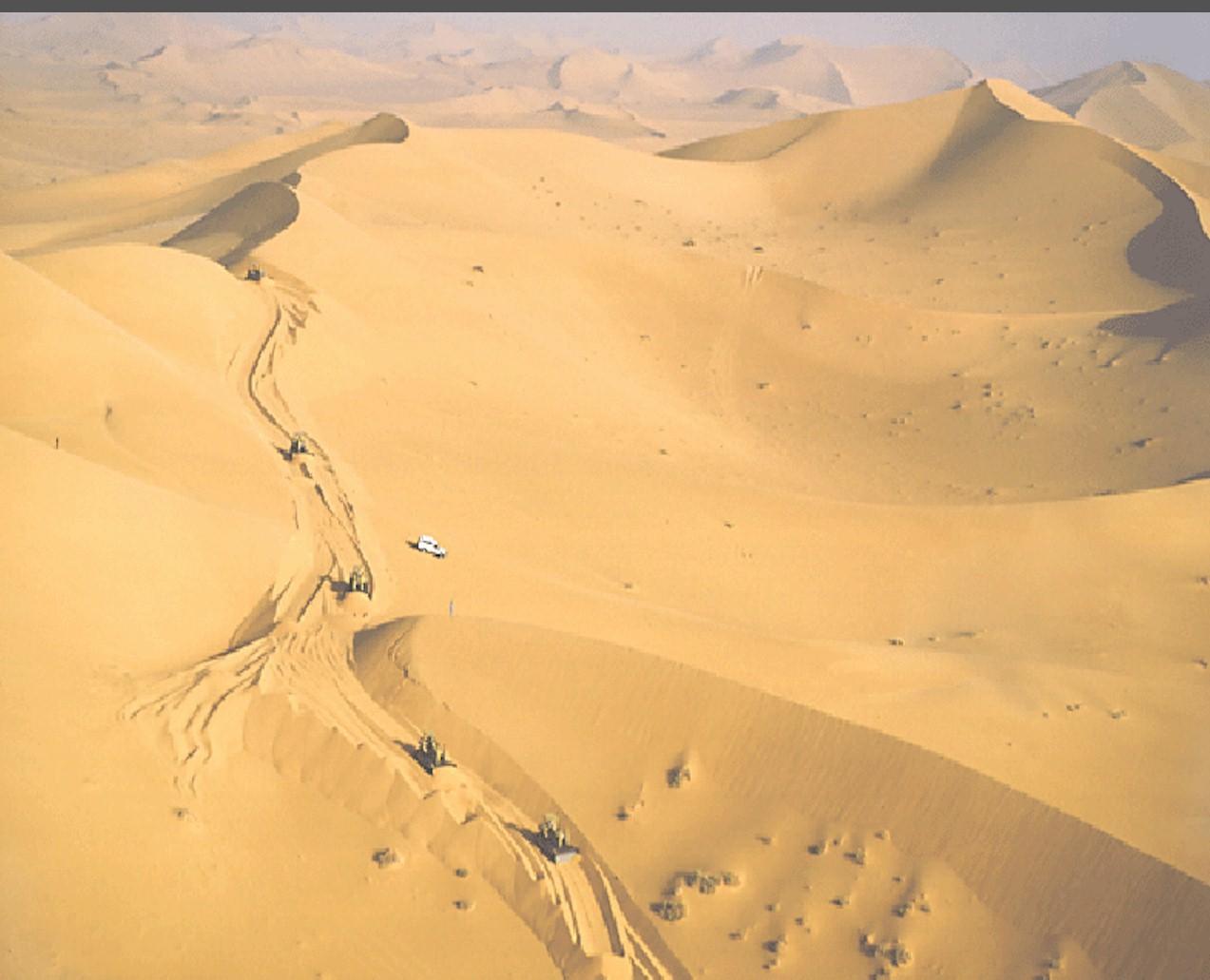 Tunisie 2011 Desert22