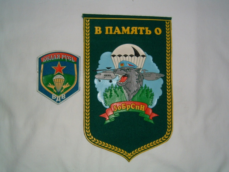 BELARUS BERET, PATCH & BANNER Belaru12