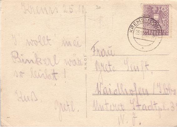Wappenzeichnung  -  ANK 714-736 - Belege Adlerp10