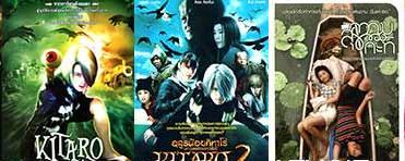 @@ รายการหนัง K-Z Movie31