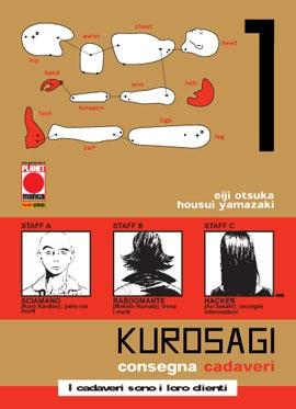 KUROSAGI... 12112310
