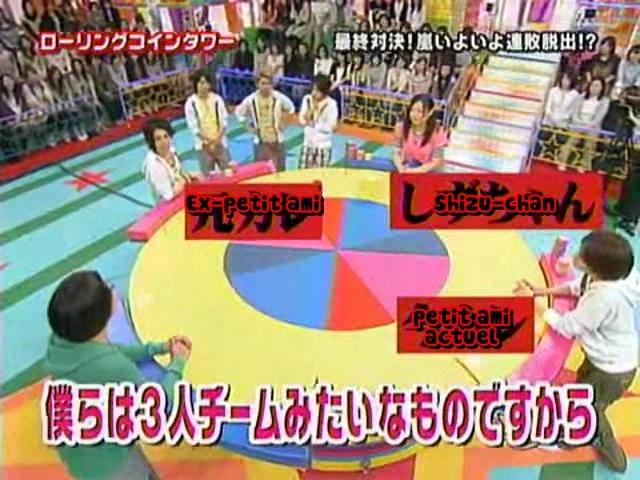 Vs Arashi 6 Nankai Candies [17.05.2008] Vlcsna10