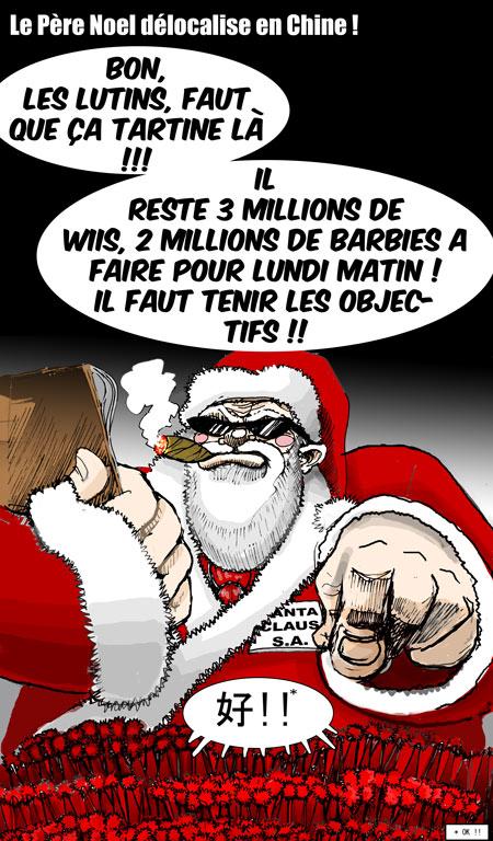 Cher Papa Noël ! - Page 2 Pere-n10