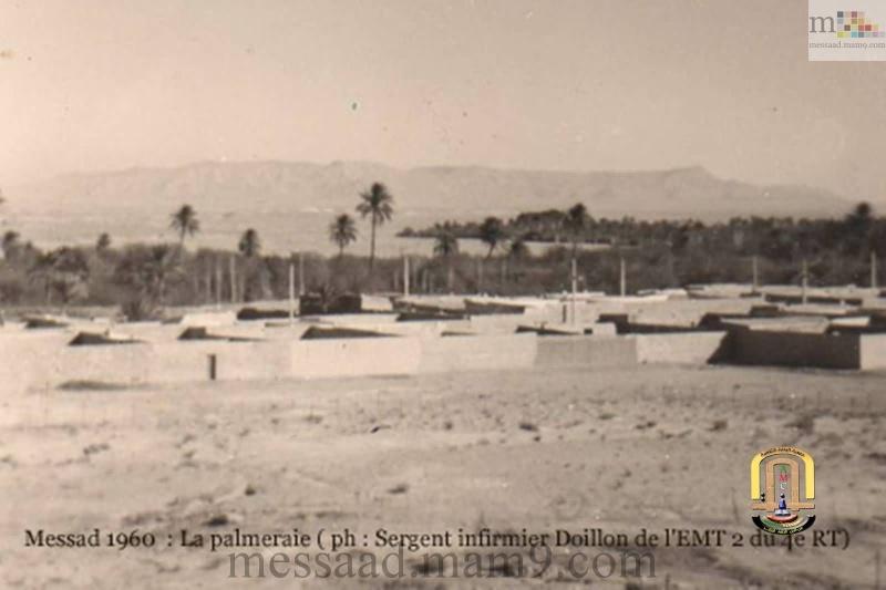 من اندر الصور التي سوف تشاهدونها لمدينة مسعد (الجزء الثاني ) مدينة مسعد 1959/1960 0111