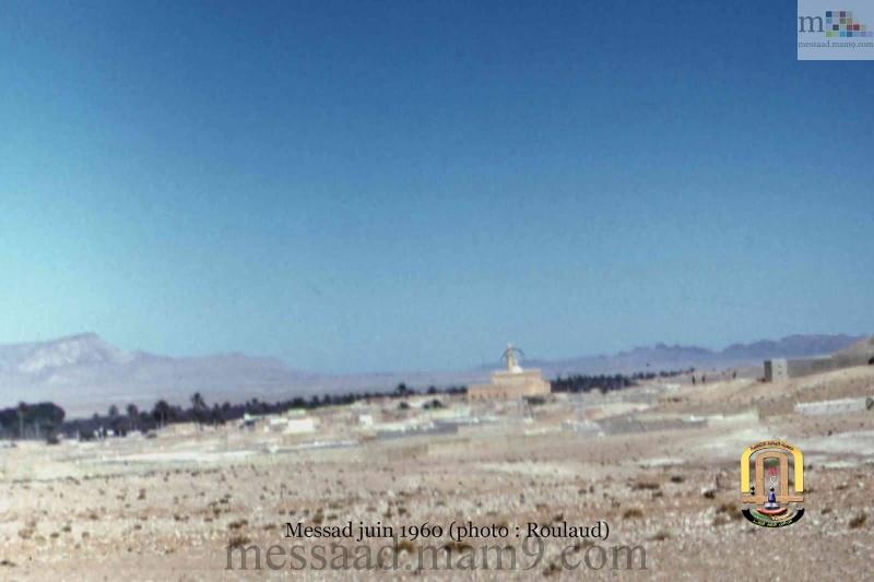 من اندر الصور التي سوف تشاهدونها لمدينة مسعد (الجزء الثاني ) مدينة مسعد 1959/1960 01_1011