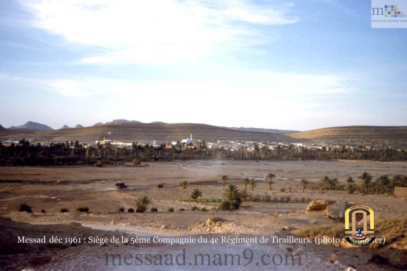 من اندر الصور التي سوف تشاهدونها لمدينة مسعد (الجزء الثاني ) مدينة مسعد 1959/1960 01_111