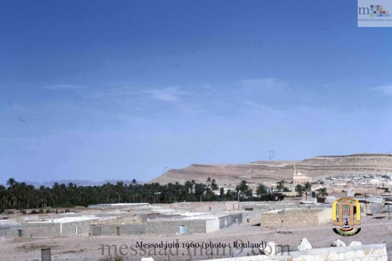 من اندر الصور التي سوف تشاهدونها لمدينة مسعد (الجزء الثاني ) مدينة مسعد 1959/1960 01_1111